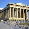 Greece Wants to Attract 24 Million Tourists in 2021