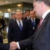 Ukraine Accuses Russia of Full-Scale Invasion